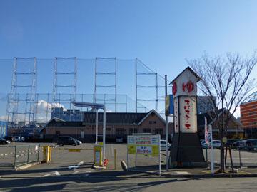 大阪市住之江区の温泉施設「スパスミノエ」の駐車場の画像