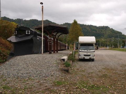 北海道キャンピングカーナッツRVクレソン旧南大夕張駅
