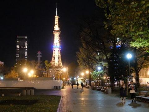 札幌大通り公園 さっぽろテレビ塔 夜景