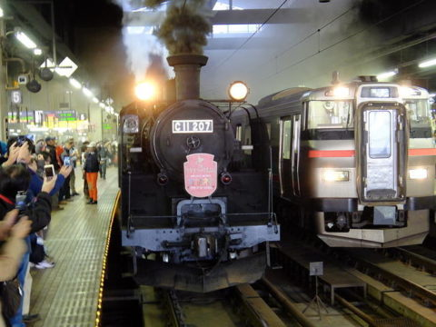 C11 207 SL 蒸気機関車