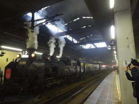 JR北海道 SL C11 207