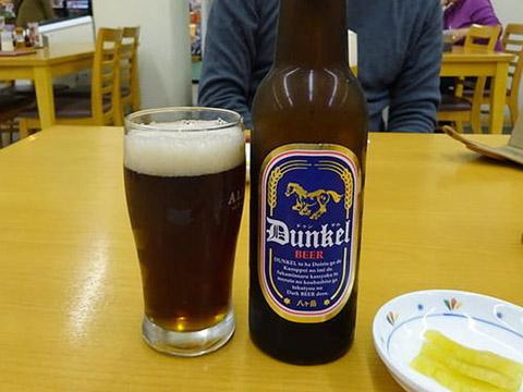 道の駅こぶちさわ スパティオ小淵沢地ビール ドゥンケル