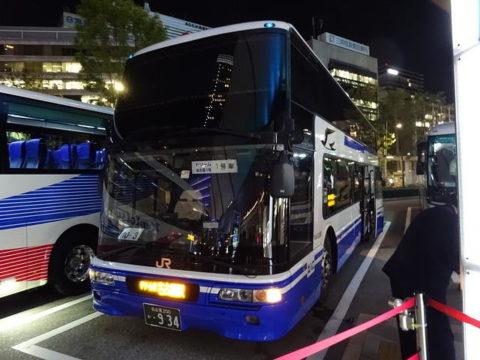 JR東海ドリームなごや1号 東京駅 2階建て3列独立シート