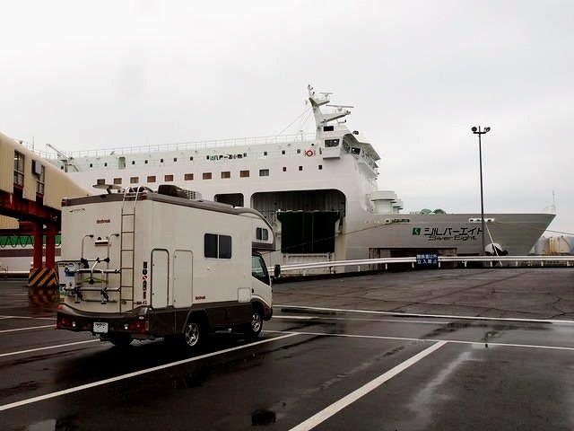 キャンピングカーデイブレイク 八戸港にて苫小牧行シルバーエイト乗船待機