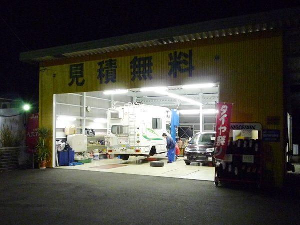 四国大洲でハブボルトが折れ整備工場入りしたキャンピングカークレソン