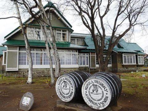 竹鶴政孝マッサンとリタが暮らした旧竹鶴邸余市蒸留所