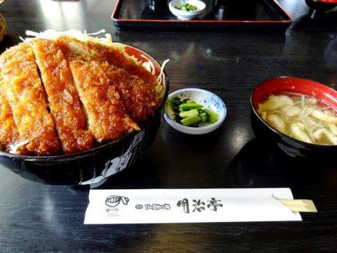 駒ヶ根明治亭のソースかつ丼