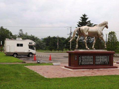 北海道オグリキャップ像とキャンピングカーデイブレイク