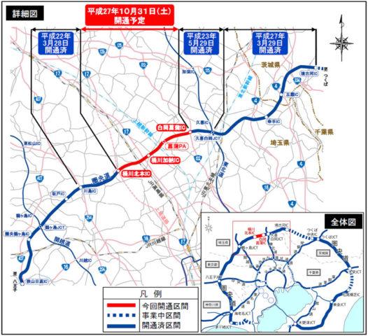 NEXCO東日本のプレスリリースから転載した圏央道開通区間の図桶川北本IC白岡菖蒲IC