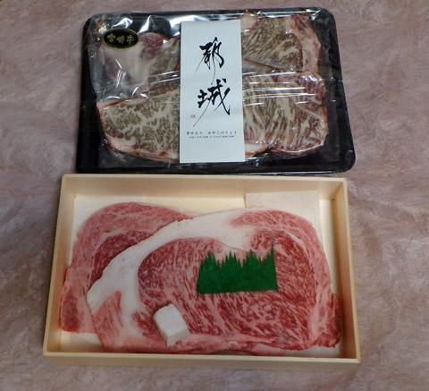 宮崎牛サーロインステーキ肉と尾花沢牛サーロイン