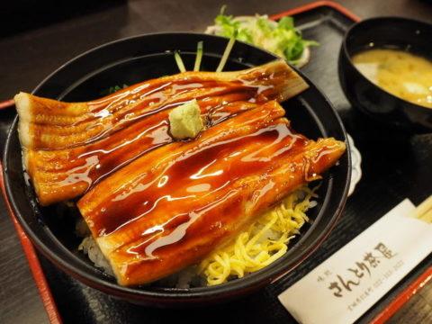 松島のさんとり茶屋おすすめ「穴子丼」