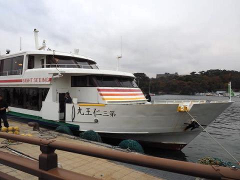 松島湾島めぐり観光船遊覧船仁王丸