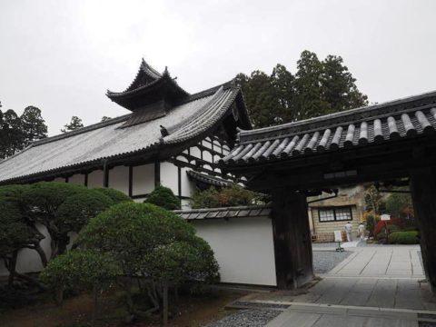 松島にある臨済宗瑞巌寺の庫裡、国宝