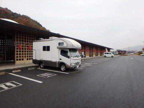 宮城県石巻市の道の駅上品の郷