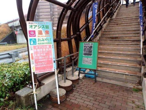 錦秋湖サービスエリアと峠山パークアンドオアシス館(ハイウエイオアシス)を結ぶ橋