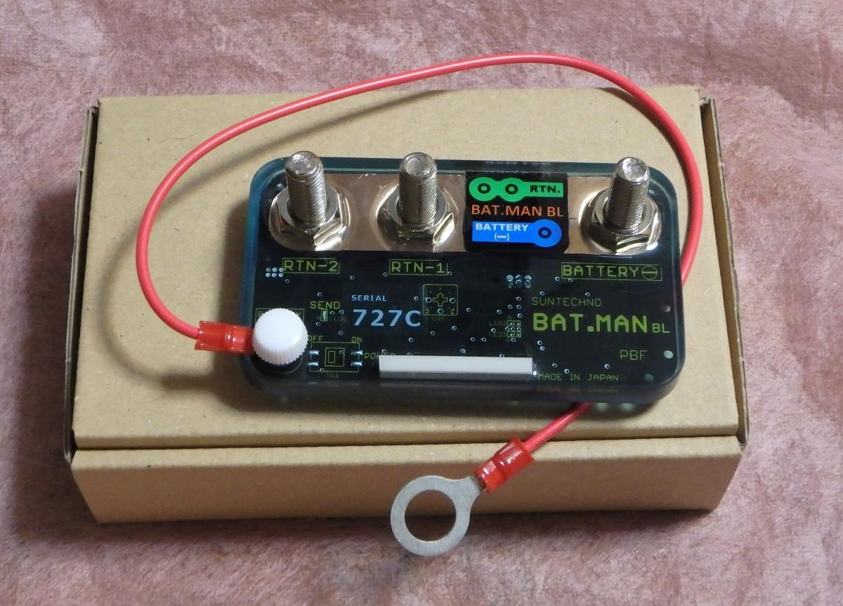 サンテクノのバッテリーモニタBAT.MAN
