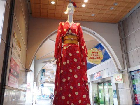 名鉄百貨店のナナちゃん。大晦日の着物姿