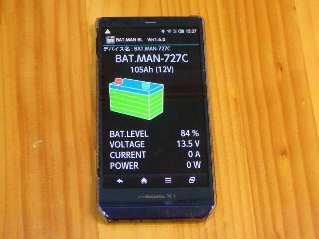サンテクノ製BAT.MANバッテリーモニター取り付け完了しスマホでバッテリーの状況を確認