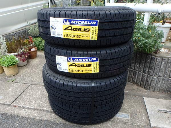 キャンピングカーデイブレイク用に購入した交換タイヤ、ミシュランAGILIS