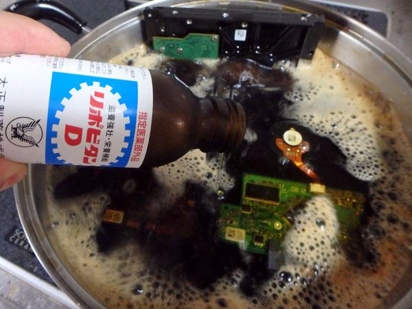 HDDの煮物の隠し味に賞味期限切れのリポビタンDを入れる