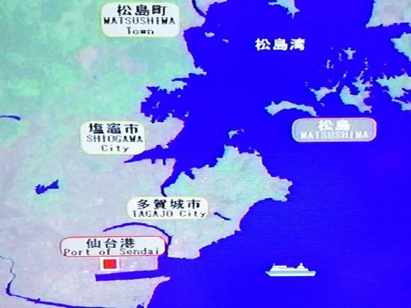 太平洋フェリー1等室内のテレビ、いしかりの現在位置表示