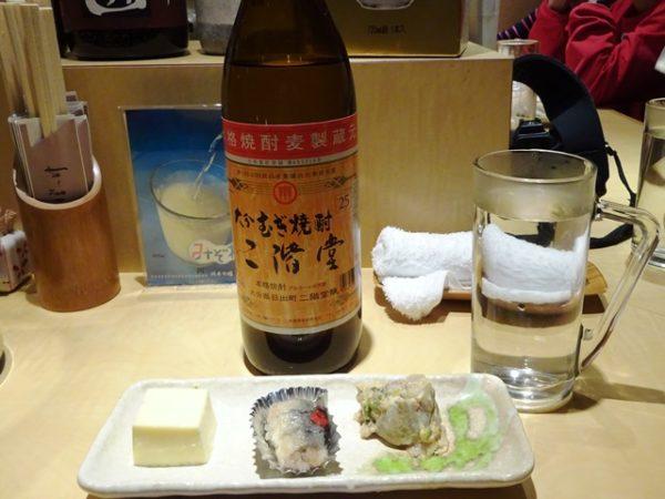函館の居酒屋、根ぼっけのお通し、二階堂お湯割り