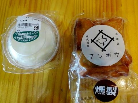 八雲町丘の駅で購入したマンボウの燻製、生チーズ