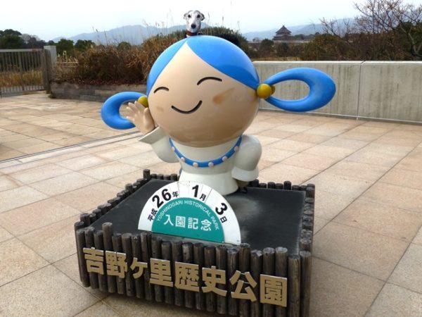 佐賀県吉野ヶ里遺跡でウィペットのペッパーが記念撮影