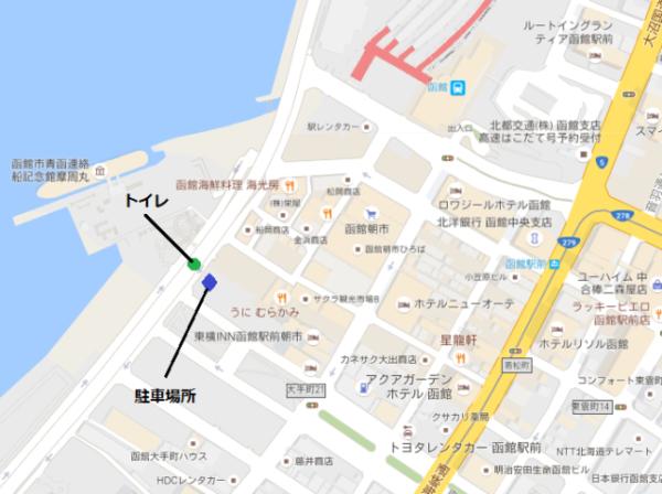 函館の車中泊地は、30分毎100円、夜間最大500円の朝市駐車場を利用