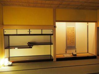 函館五稜郭、箱館奉行所の床の間