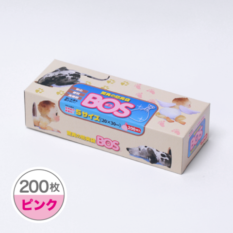 BOS消臭袋Sサイズ200枚入り犬・ネコ、ペット用