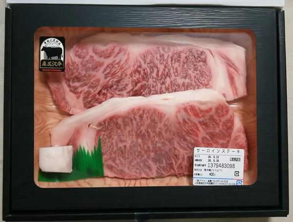 ふるさと納税でもらった尾花沢牛サーロインステーキ