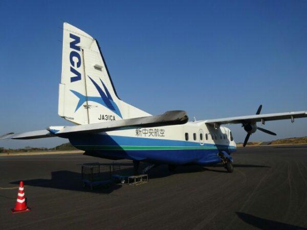 調布飛行場と離島を結ぶ新中央航空(NCA)のドルニエ
