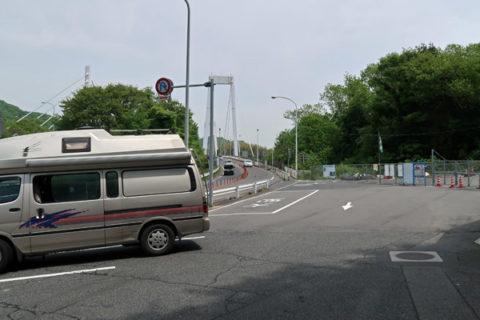 向島国道317号沿いの駐車場の画像