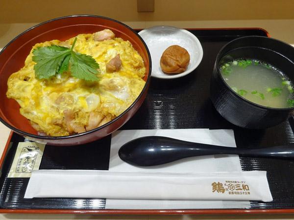 鶏三和の名古屋コーチン親子丼