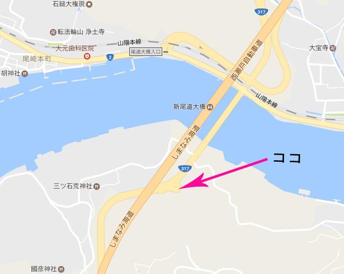 尾道大橋を渡ってすぐの小さな駐車場の位置図。googleマップ