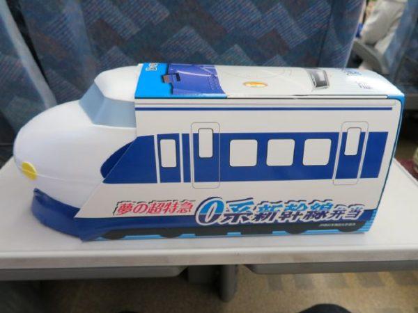新神戸駅の駅弁、0系新幹線