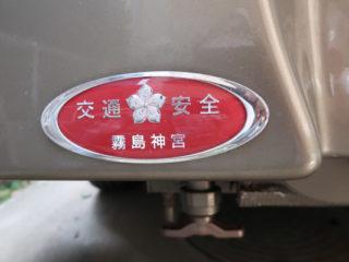 霧島神宮の交通安全ステッカー