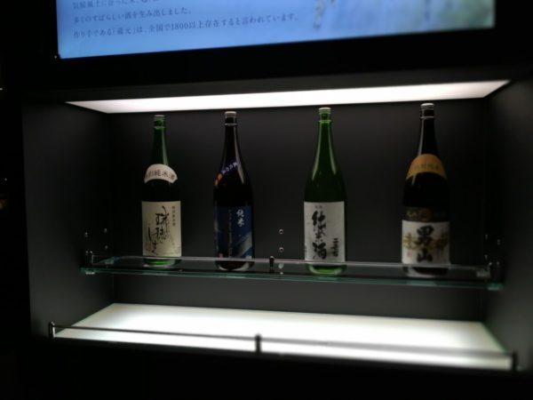 羽田ANA国際線ラウンジの日本酒