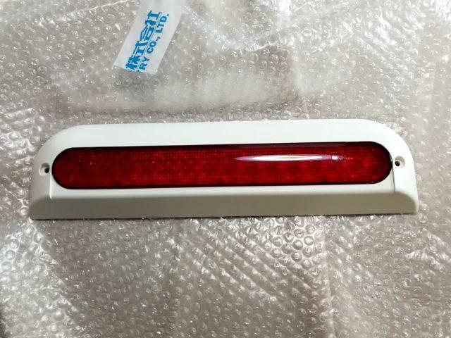 キャンピングカー用LEDハイマウントストップランプを購入