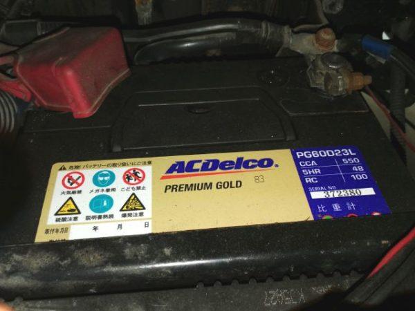 ACdelco,PG60D23Lバッテリー、カムロード