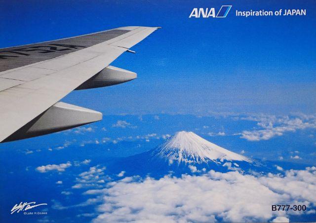 ANAポストカード、翼と富士山