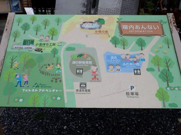 道の駅こすげ、案内図