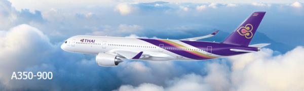 タイ国際航空のエアバスA350-900のイラスト