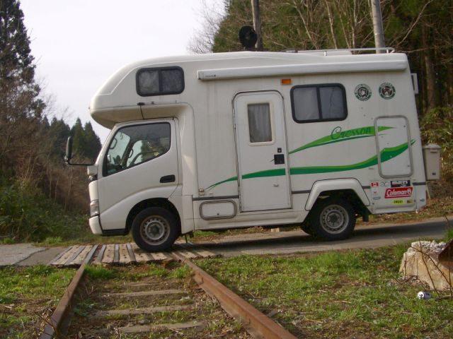 北海道をナッツRVクレソンで旅行。廃線跡を渡る