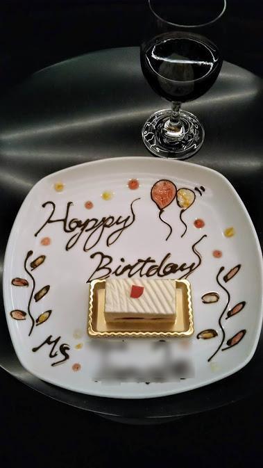 ANAスイートラウンジで提供されたお誕生日プレートの画像