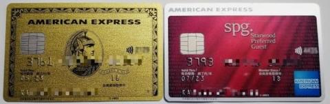 アメリカンエクスプレスゴールドカードとspgアメックスカード
