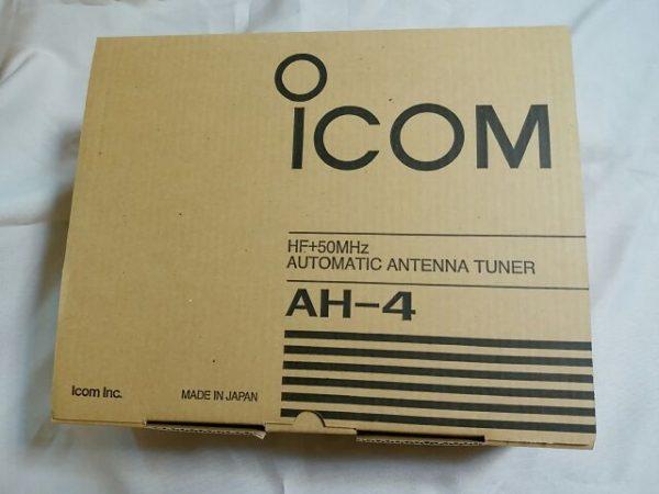 アイコムのアンテナチューナー、AH-4,ICOM