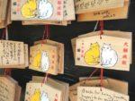 猫神神社を訪問