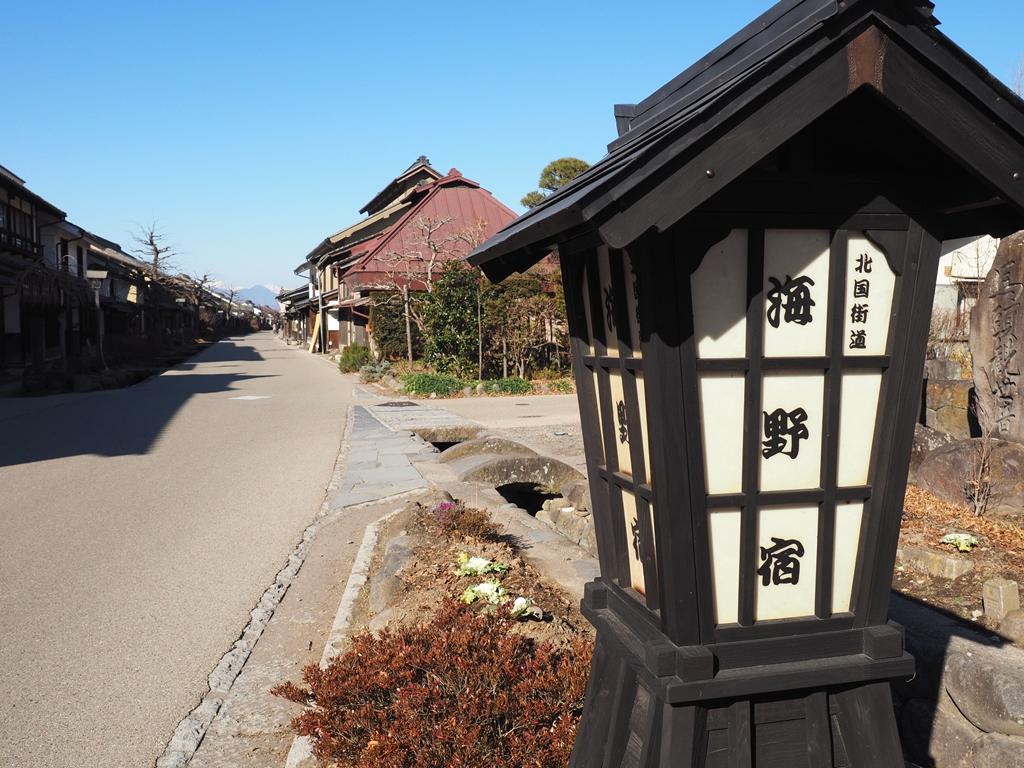 長野県海野宿街道の入り口